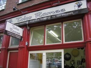 Een 'toko' in Amsterdam. Toko Rame is Indonesisch voor 'drukke winkel'.