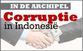 CorruptieID