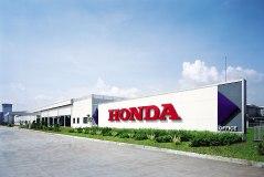 Een fabriek van Honda in Karawang, ten oosten van Jakarta