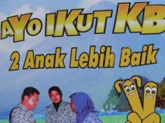 """Een poster waarop staat """"Kom op, doe mee met gezinsplanning. 2 kinderen is beter."""""""