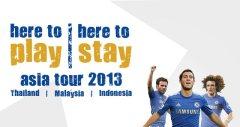 Het logo van de tournee door Azië van Chelsea.