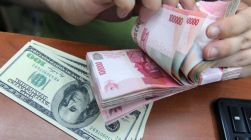 dollar rupiah
