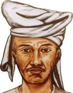 sultan Nuku Tidore