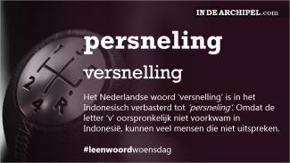 lww persneling