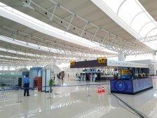 Checkin Kertajati Airport.jpg
