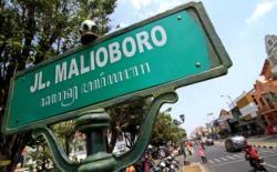 Jalan Malioboro Javaans schrift