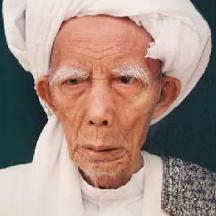 Muhammad Zainuddin Abdul Madjid.PNG